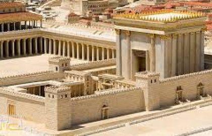 הכנה לבחינת הבגרות בהיסטוריה – בית שני – שלטון רומי בישראל