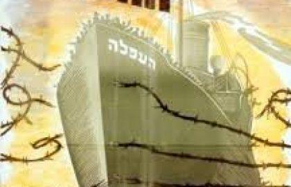 הכנה לבחינת הבגרות בהיסטוריה – מאבק הישוב היהודי בשילטון הבריטי